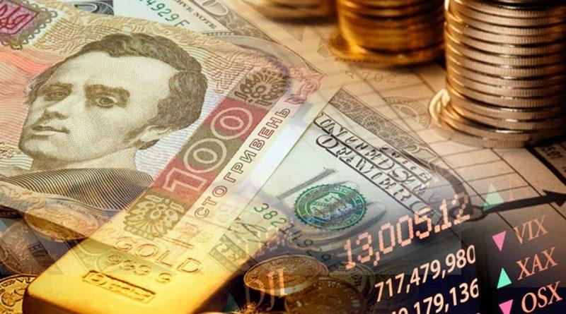 Міжнародні резерви зросли на 20% з початку 2017 року