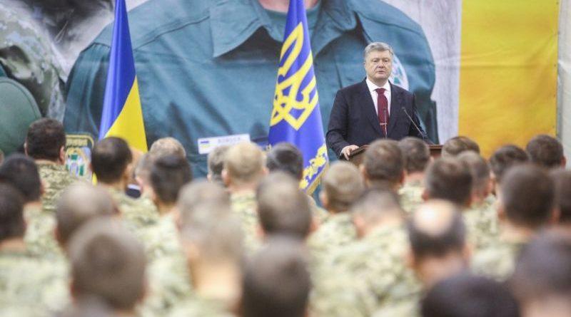 Президент привітав розвідку Держприкордонслужби України з річницею створення (фото)