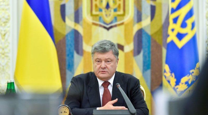 «Недоторканність народних депутатів буде скасована в Україні» – Президент