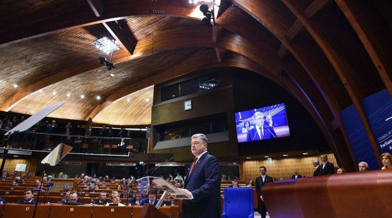 Виступ Президента України на пленарному засіданні Парламентської асамблеї Ради Європи (фото, відео)