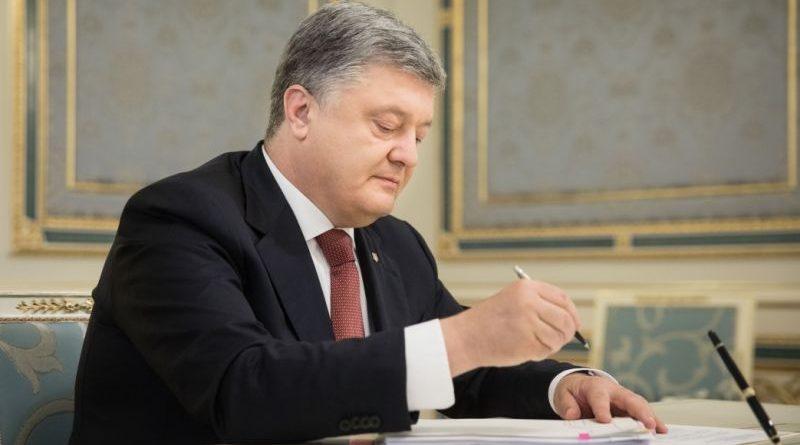 Президент відзначив громадян, які здійснили вагомий особистий внесок у становлення Української держави