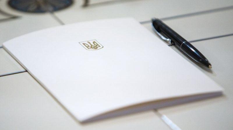 Стартував відкритий конкурс для відбору кандидатур на посади суддів Конституційного Суду (умови конкурсу)