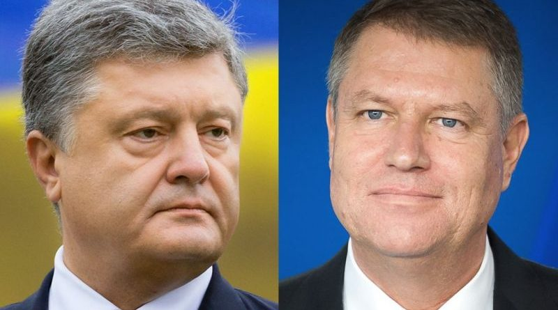 Президент України провів телефонну розмову з Президентом Румунії