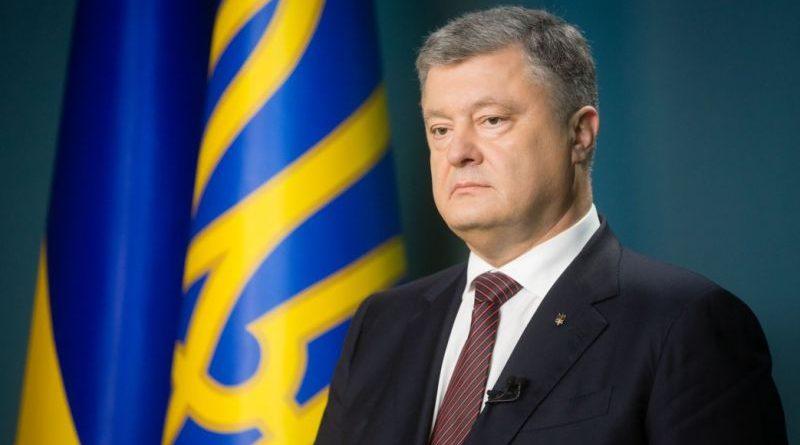 Звернення Президента України до співвітчизників (відео)