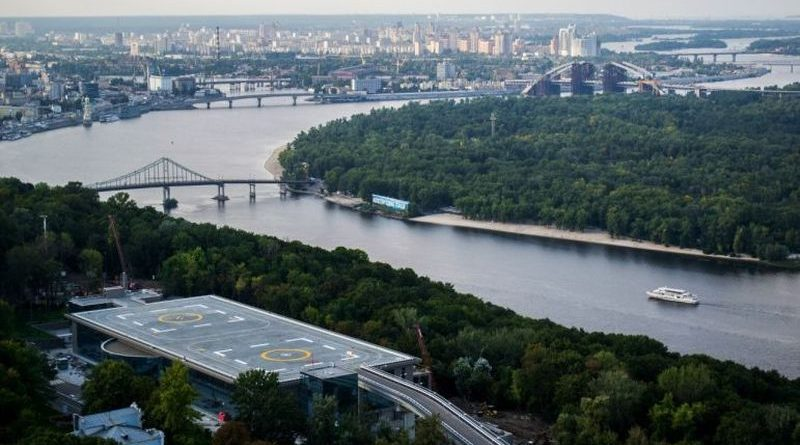 Прокуратура Києва передала КВЦ «Парковий» разом із вертолітним майданчиком в управління держпідприємству