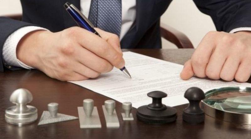 НБУ прибрав для низки документів вимогу печатки і нотаріального посвідчення