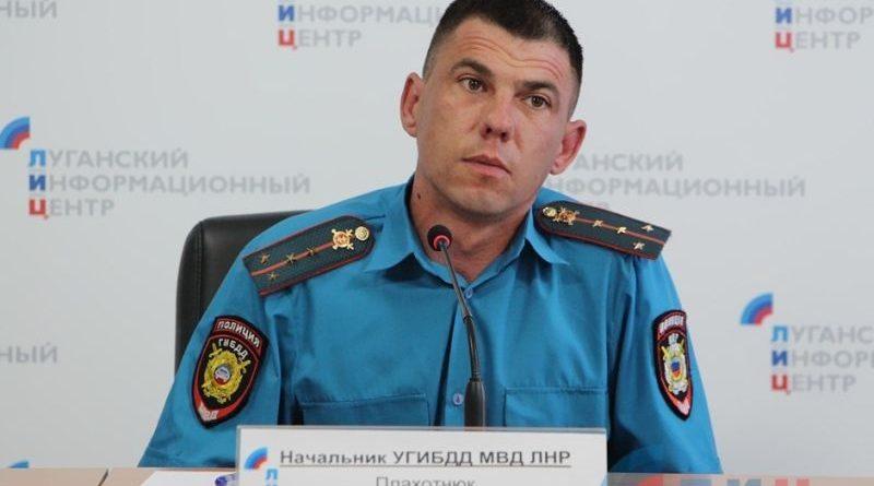 На Луганщині заочно судитимуть посадовця так званого «Міністерства внутрішніх справ «ЛНР»