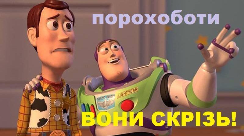Зеленський і Путін вперше поговорили, - Пєсков - Цензор.НЕТ 2402