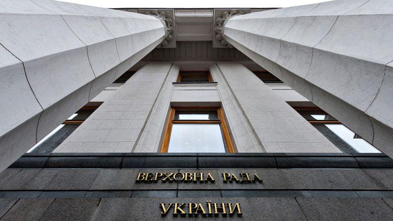 Рада ухвалила судову реформу