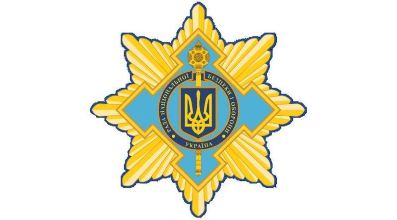Президент підписав Указ про заснування прапора, емблеми та знака РНБО України (малюнки)