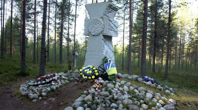 27 жовтня – День пам'яті – 80 років із часу масових розстрілів української інтелігенції в урочищі Сандармох