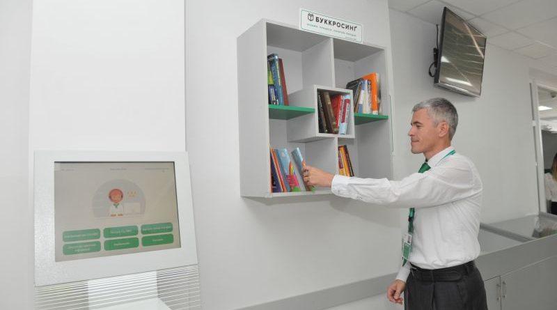 У Сумській області презентують одразу два оновлених сервісних центри МВС (фото)
