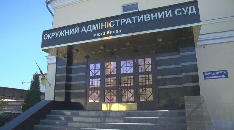 Суд визнав законним засекречування декларацій керівництва СБУ