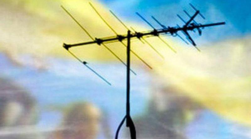 Колегія Держкомтелерадіо проаналізувала стан телерадіомовлення в прикордонних областях України