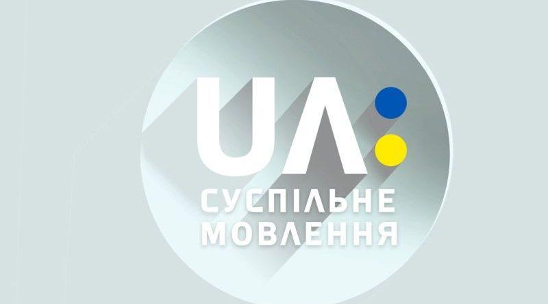Віталій Портников виходить зі складу Наглядової ради ПАТ «Національна суспільна телерадіокомпанія України»