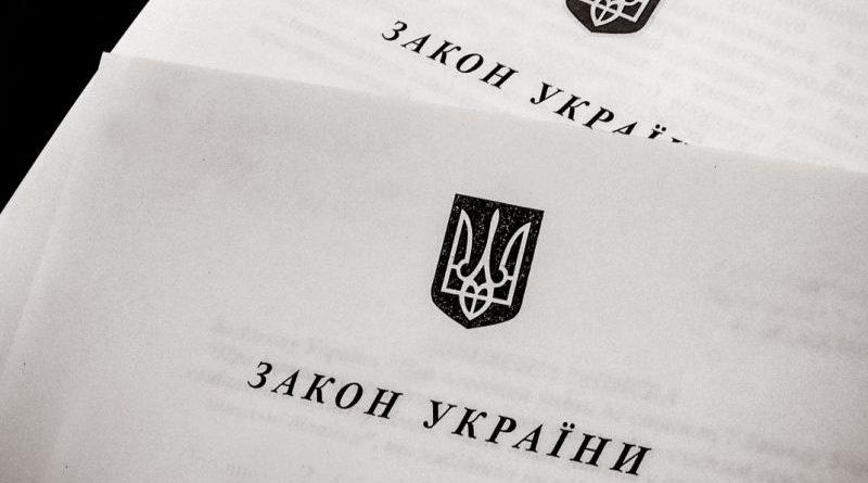 Україна ратифікувала Угоду зі США про співробітництво у сфері науки та технологій