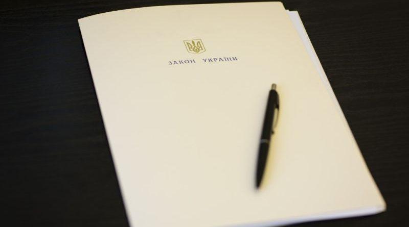 Президент затвердив зміни до Бюджетного кодексу щодо підвищення пенсій
