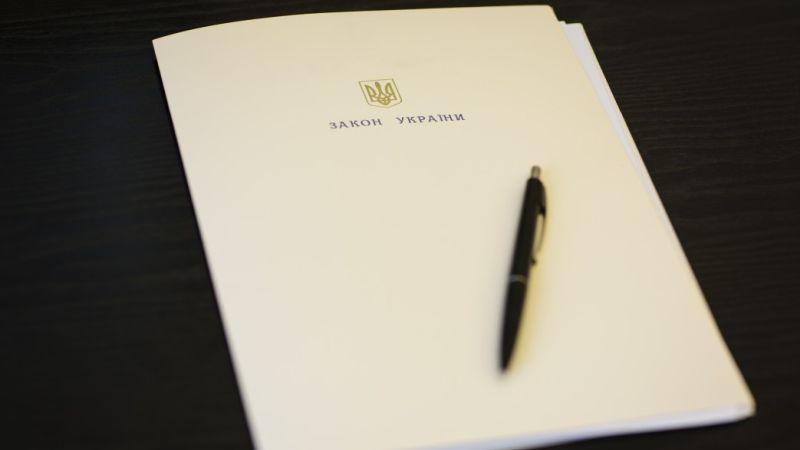Президент підписав Закон щодо вдосконалення порядку примусового стягнення заборгованості зі сплати аліментів
