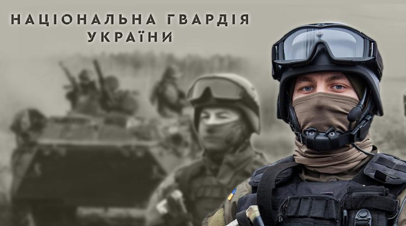 У Харкові жінки-гвардійці відтепер несуть службу з конвоювання та охорони підсудних (відео)