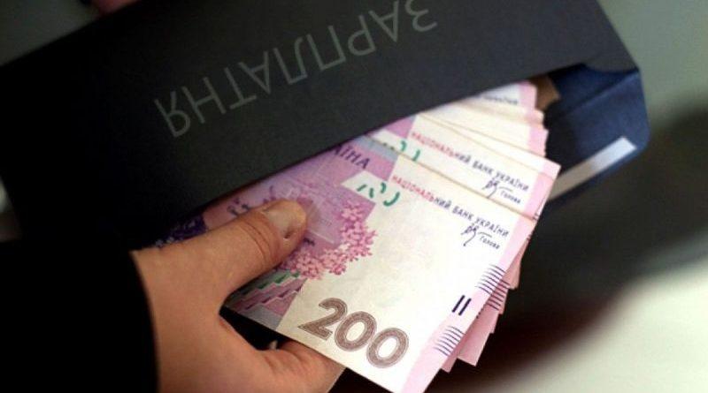 Показник середньої номінальної заробітної плати в Україні у вересні становив 7 тис 351 грн