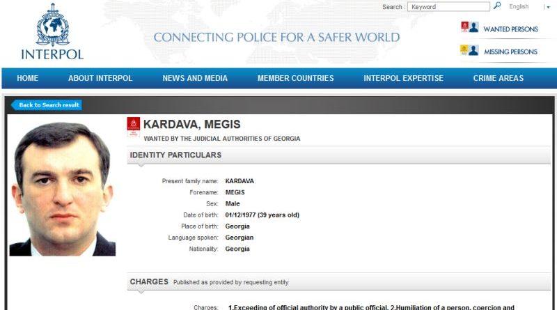 СБУ затримала колишнього грузинського посадовця, який перебуває у міжнародному розшуку