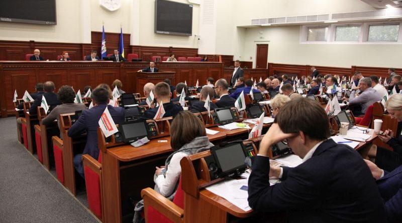 Київрада пропонує Президенту, Парламенту та НБУ запустити національну криптовалюту та легалізувати краудфандинг