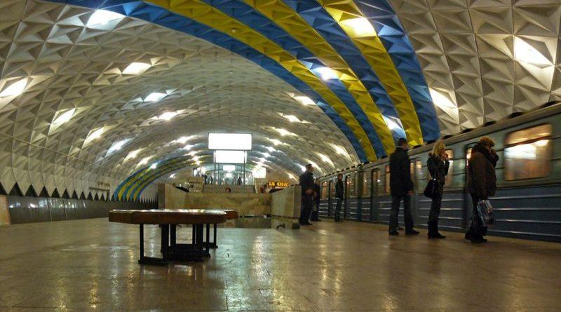 """Уряд схвалив залучення позики від ЄІБ для реалізації проекту """"Розширення системи харківського метрополітену"""""""