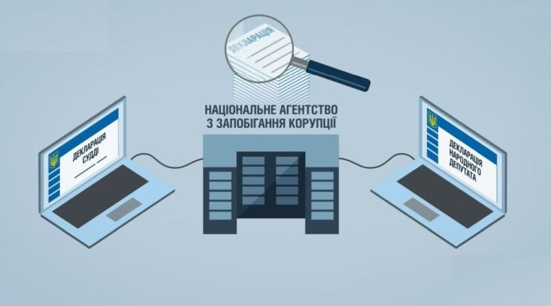 НАЗК прийняло від ПРООН програмне забезпечення контролю та перевірки системи електронного декларування України