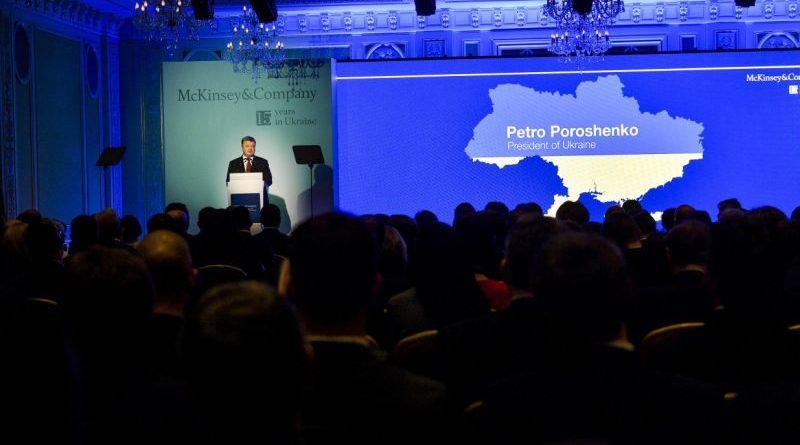 Президент привітав компанію McKinsey з 15-річчям діяльності в Україні (фото)