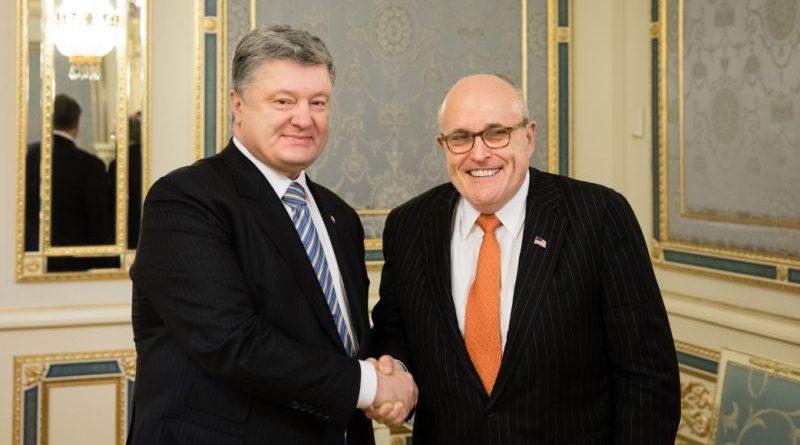 Президент зустрівся із колишнім мером Нью-Йорка Рудольфом Джуліані (фото)