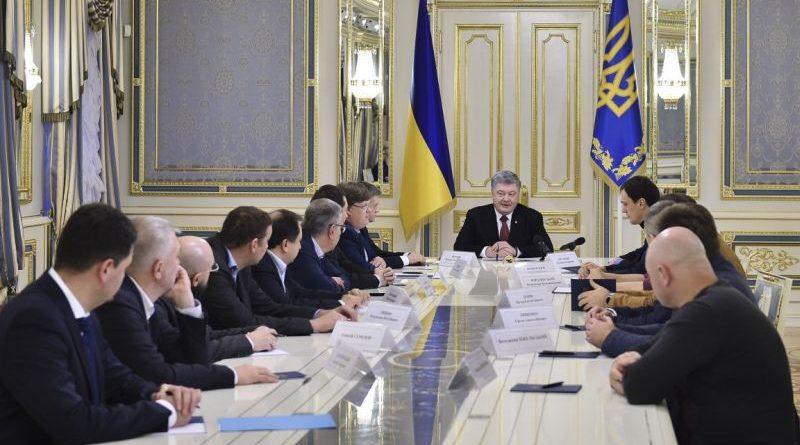 Президент підписав Закони, які сприятимуть подальшому розвитку кіновиробництва в Україні (фото)