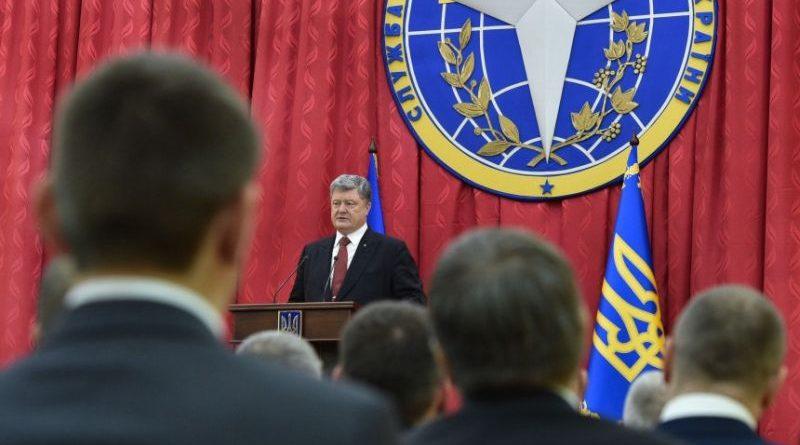Президент прийняв участь в урочистостях з нагоди 26-ї річниці Служби зовнішньої розвідки України (фото, відео)