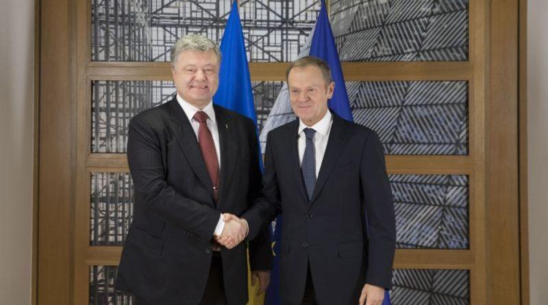 Президент України провів зустріч з Президентом Європейської Ради Дональдом Туском (фото)