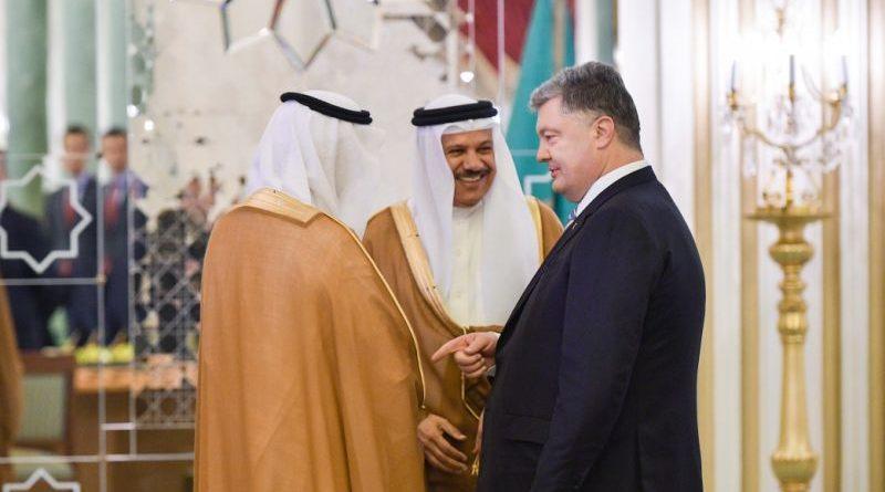 Офіційний візит Президента України до Королівства Саудівська Аравія (фото, відео)