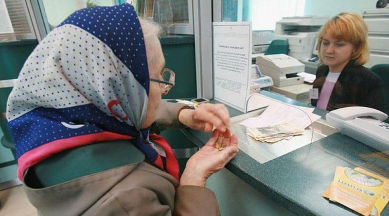 Ще понад 3 мільйони пенсіонерів отримають підвищення пенсії у листопаді