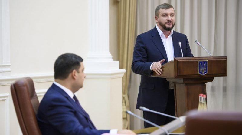 Уряд підтримав законопроект Мін'юсту проти тиску на бізнес (презентація)