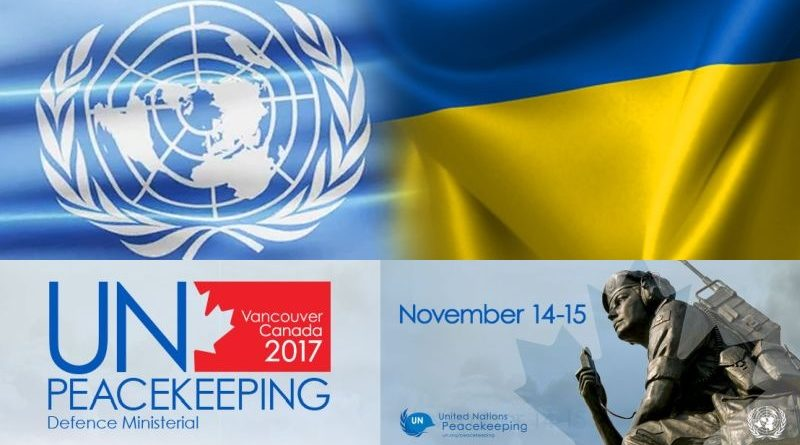 15.11.2017 Важливі зустрічі Степана Полторака під час Міжнародної конференції ООН з питань миротворчості у Ванкувері (фото)