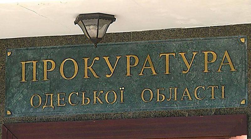 На користь держави конфісковано нафтопродукти вартістю понад 800 млн по справі С. Курченка