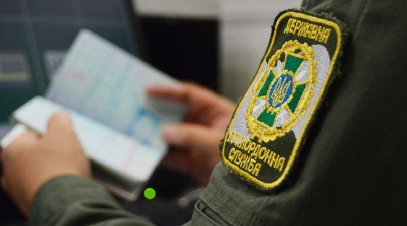 Громадянка Росії попросила статус біженки у зв'язку з політичним переслідуванням в РФ