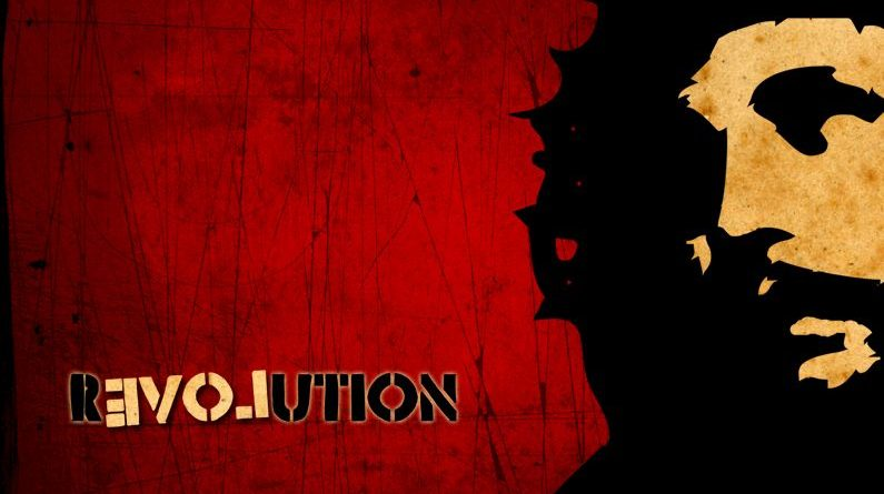 Щодо революцій