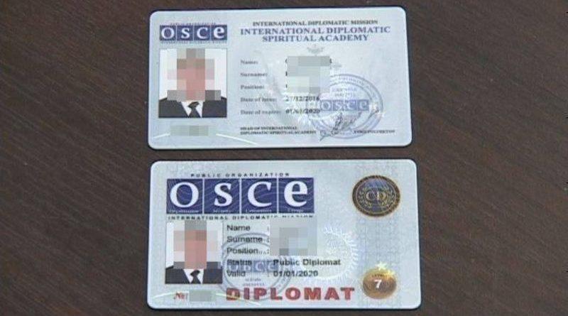 На Дніпропетровщині СБУ затримала зловмисника з підробленим посвідченням представника ОБСЄ