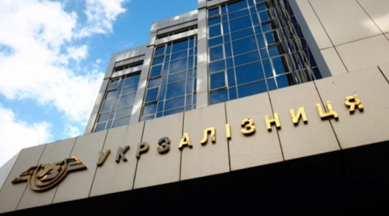 ГПУ проводяться обшуки в службових приміщеннях одного з департаментів ПАТ «Укрзалізниця»