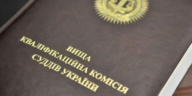 Розпочалося кваліфікаційне оцінювання 999 діючих суддів