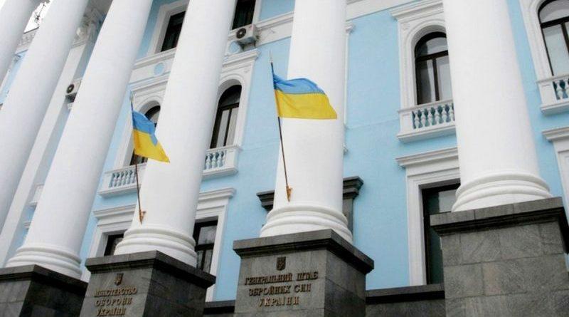 10 листопада до сфери управління Міноборони фактично повернуто земельну ділянку площею 160 га в Одеській області