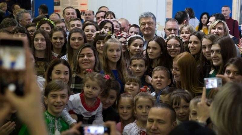 Президент взяв участь в презентації «Книги добра» у Мистецькому Арсеналі (фото, відео)