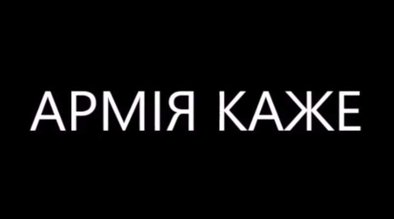 """Для """"адвокатів революції"""""""