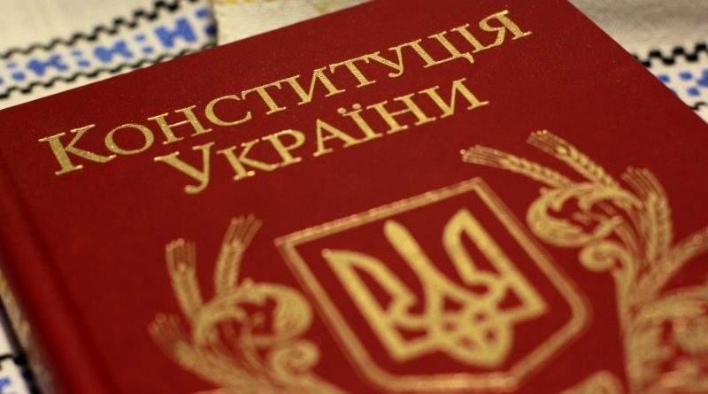 Где импичмент, а где Саакашвили