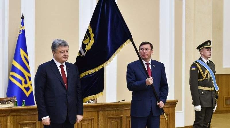 Президент прийняв участь в урочистостях з нагоди Дня працівників прокуратури (фото, відео)