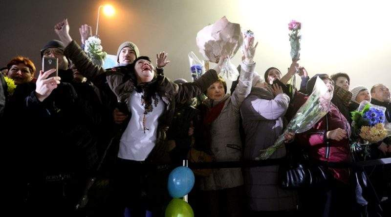 Україна зустріла звільнених із полону українців! (фото, відео)
