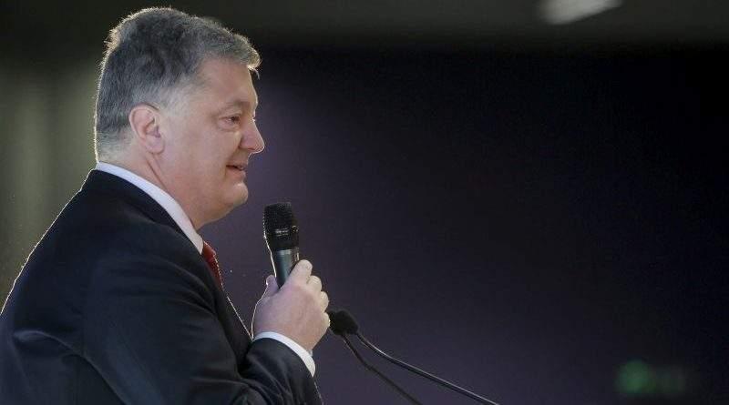 Президент прийняв участь у Всеукраїнському форумі об'єднаних громад «Ініціативи, що змінюють життя» (фото, відео)